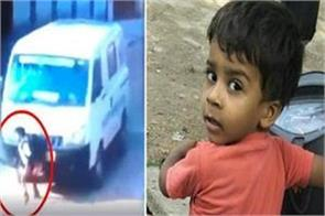 child s death due to driver s negligence