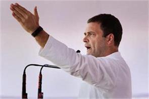 congress rahul gandhi narendra modi reserve bank