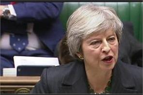 brexit issue may faces commons grilling after resignations
