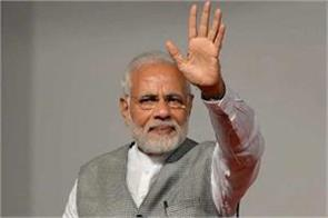 modi to join the swearing in ceremony of maldives president