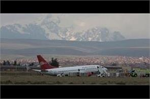 landing gear collapse as plane lands in bolivia none hurt