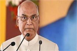 mumbai terror attack ramnath kovind ravi shankar prasad supreme court