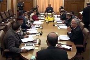 cabinet meeting gift to part time workers open box of jobs
