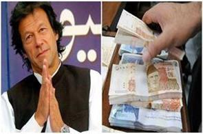a huge in pakistani rupee rs 144 for a dollar