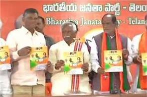 bjp promises in telangana 1 lakh people will get free cow every year