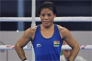 mary kom donated one crore and one month salary from mp fund