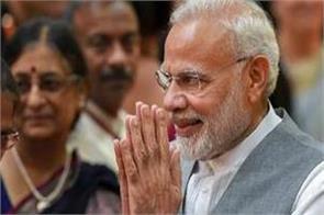 narendra modi diwali msme sector