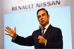 ghosn s income under reporting  may reach usd 71 million