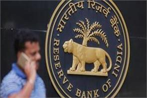 rbi govt trying to reach common ground on some key issues