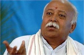 bihar tour of rss chief mohan bhagwat