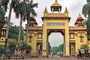 5  gurmantras  were received by the students in convocation of bhu