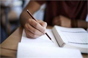 tet exam for the gujarati medium will be held on january 27