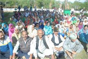 west pakistani refugee are unites for rights