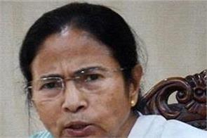 mamta banerjee says modi government is the worshiper of ravana
