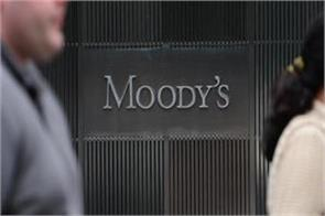 emerging mkts like india to see tightened monetary policy in 2019 moody s