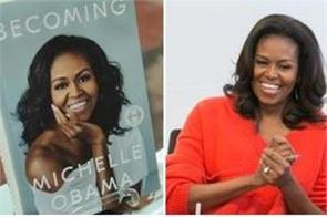 michelle obama s book sells 1 4 million copies in a week