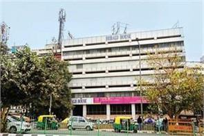 decision on the clearance of the national herald building