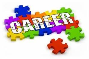 tips help  job  career students