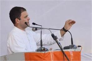 congress declares manifesto farmers and unemployed in chhattisgarh