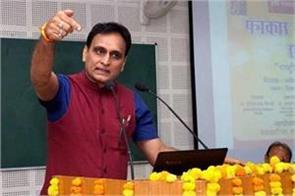 rajya sabha mp rakesh sinha s sign bjp can bring pmb on ram temple