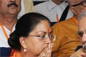 people can get angry with vasundhara on heavy bjp
