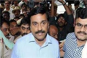 former minister janardhana reddy gets bail