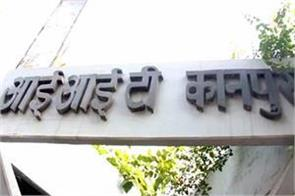 case registered under iit kanpur s four professors sc st act
