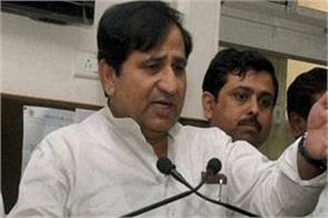 ayodhya congress pakistan shakeel ahmad