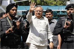 chhattisgarh raman singh rahul gandhi congress bjp