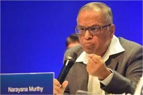 narayan murthy of info praised modi s government opinion on rbi interference