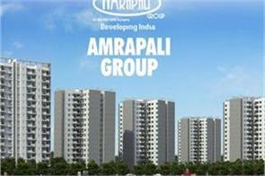 amrapali s incomplete projects will be complete
