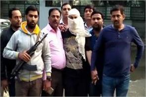 hizb ul mujahideen terrorist arrested in delhi arrested from airport