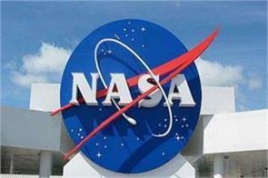 nasa s historic  don  mission ends