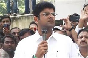 dushyant said abhay chautala take care his party which is given to him in gift