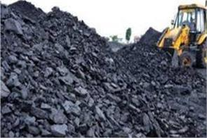 big negligence of administration crores of coal burning