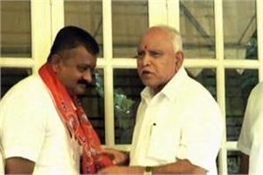 junk to bjp before karnataka bypoll candidate nominated back