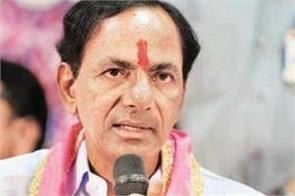 chandrasekhar rao attack on modi government