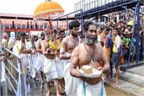chief priest of sabarimala welcomes supreme court verdict