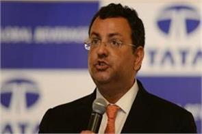 questions raised on roc grounds for declaring mistry