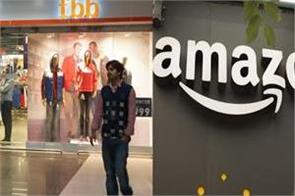 amazon will buy big bazaar now deal will be in 2500 million