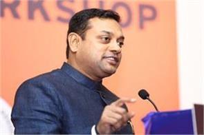 bjp congress rahul gandhi narkabandi narendra modi