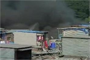 many slums in pune