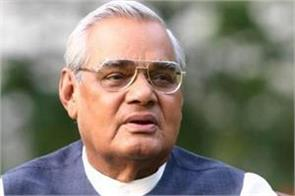 atal bihari vajpayee will be the bjp s campaign in chhattisgarh