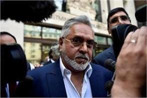 nda uk court vijay mallya
