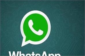 whatsapp s chief business officer neeraj arora quits