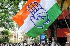 mp election pm attacks congress before mandsaur