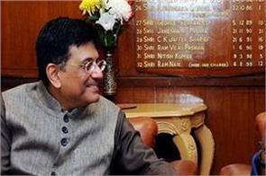 piyush goyal says once again vasundhara raje will be the cm of rajasthan