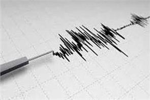 earthquake hits philippines