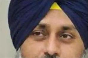 sukhbir badal will be present in chandigarh in front of sit