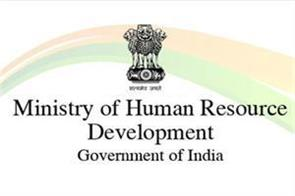 innovation cell constituted  promote higher educational institutions mhrd